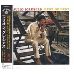 フリオ・イグレシアス ベスト・オブ・ベスト JULIO IGLESIAS BEST OF BEST (CD) DQCP-1522
