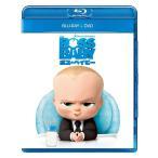 (おまけ付)2018.08.08発売 ボス・ベイビー  (Blu-ray+DVD) DRBX1023-SK