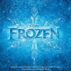 (おまけ付)FROZEN(輸入盤) アナと雪の女王 オリジナル・サウンドトラック(CD) 0050087295745-JPT