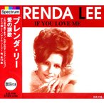 BRENDA LEE(IF YOU LOVE ME)/ブレンダ・リー(愛の讃歌) EJS-4138