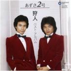 狩人〜あずさ2号〜 (CD) EJS-6192