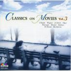 戦場のピアニスト 映画で聴いたクラシック Vol. 3 (CD) EJS2035