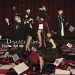 (おまけ付)LAYon-theLINE / D-selections ディーセレクションズ (SingleCD+DVD) EYCA-11491-SK