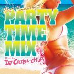(おまけ付)PARTY TIME MIX -BEST SUMMER HITS- Mixed by DJ CHIB / オムニバス (CD) FARM-425-SK