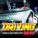 (おまけ付)ドライビング・ベスト -スピード・アンド・ワイルド・メガ・ヒッツ- / オムニバス (CD) FARM489-TOW