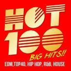 (おまけ付)HOT 100 -BIG HITS!!- / オムニバス (CD) FARM505-SK