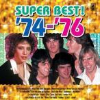 SUPER BEST '74〜'76/スーパーベスト オムニバス (CD) FX-1162