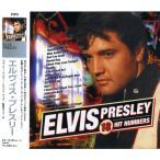 エルヴィス・プレスリー CD FX-151B