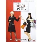 プラダを着た悪魔(特別編) / アン・ハサウェイ メリル・ストリープ  (DVD) FXBNG-29830-1f