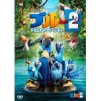 ブルー2 トロピカル・アドベンチャー / (DVD) FXBW55562-HPM