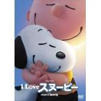 I LOVE スヌーピー THE PEANUTS MOVIE / (DVD) FXBW58882-HPM