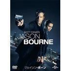 ジェイソン・ボーン (DVD) GNBF-3806-HPM