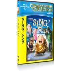 2018年3月7日発売!SING/シング /  (DVD) GNBF3853-HPM