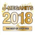 J-MEGAHITS  2018