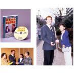 (おまけ付)今からでも間に合う!60才からの英会話講座 DVD (HY)