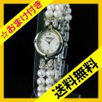 おまけ付 GRANDEUR ELEGANCE グランドールエレガンス 宝飾時計 EPR006W2  HY
