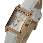 ショッピングアジサイ (おまけ付)Lov-in Bouquet(ラヴィンブーケ) Hydrangia レディース腕時計 レクタンギュラースモールセコンド LVB129P1 (HY)