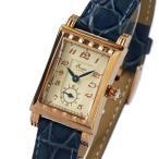 ショッピングアジサイ (おまけ付)Lov-in Bouquet(ラヴィンブーケ) Hydrangia レディース腕時計 レクタンギュラースモールセコンド LVB129P3 (HY)