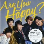 (���ޤ���)�� Are You Happy��(�̾���) ����󥻥��Բ� / (CD) JACA-5627-SK