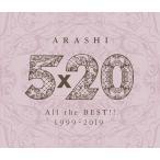 (おまけ付)5×20 All the BEST!! 1999-2019(通常盤) / 嵐 (4CD+2ブックレット) JACA5792-SK