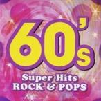 洋楽 スーパー・ヒッツ 60's / オムニバス (CD)KB-208-KS
