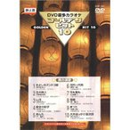 DVDカラオケ ゴールデンヒット10 -男の演歌-/カラオケ (DVD) KCB-105