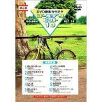 DVDカラオケ ゴールデンヒット10 −青春歌謡−/カラオケ (DVD) KCB-109