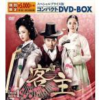 客主 スペシャルプライス版コンパクトDVD-BOX1(期間限定) (DVD) KEDV648-TC