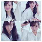 (おまけ付)すき。ということ (初回限定盤) / 板野友美 (SingleCD+DVD) KICM91902-SK