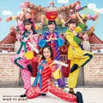 (おまけ付)笑一笑 ~シャオイーシャオ! (ももクロ盤) / ももいろクローバーZ (SingleCD+Blu-ray) KIZM-551-SK