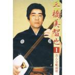 三橋美智也1 おんな船頭唄 (こちらの商品は7曲入CDです!!) (CD) KKC-1006