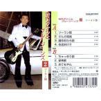 寺内タケシとブルージーンズ2 ソーラン節 (こちらの商品は7曲入CDです!!) (CD) KKC-1031