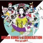 (おまけ付)BEST HIT AKG 2 (2012-2018) (通常盤) / ASIAN KUNG-FU GENERATION アジアンカンフージェネレーション (CD) KSCL-3052-SK