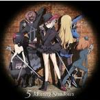 (おまけ付)TVアニメ プリンセス・プリンシパル キャラクターソングミニアルバム / (アニメーション) (CD) LACA-15664-SK