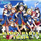 (おまけ付)2017.04.05発売 HAPPY PARTY TRAIN ラブライブ! サンシャイン!! / Aqours アクア (SingleCD+Blu-ray) LACM-14590-SK
