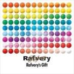 Rafverys GIFT