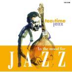 楽しい予感のティー タイム ジャズ 二人でお茶を ナット・キング・コール ボディ・アンド・ソウル ルイ・アームストロング / (CD)MCD-236-KEEP