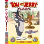 トムとジェリー RED BOX ( DVD2枚組 40話収録 ) / (DVD)MOK-001-ARC