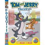 トムとジェリー BLUE BOX ( DVD2枚組 39話収録 ) / (DVD)MOK-002-ARC