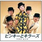 ピンキーとキラーズ (本人歌唱) (CD) NKCD-8008