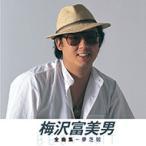 梅沢富美男 全曲集 〜夢芝居〜(本人歌唱) (CD)NKCD-8020