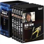プロフェッショナル 仕事の流儀 DVD BOX 14期 / (5DVD) NSDX-21851-NHK