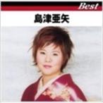 島津亜矢 ベスト / 島津亜矢 (CD)ONK-17-ON