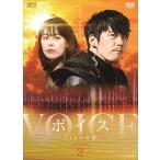 ボイス~112の奇跡~ DVD-BOX2 / チャン・ヒョク、イ・ハナ、ペク・ソンヒョン (DVD) OPSDB648-SPO