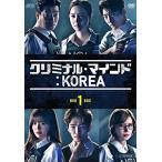 クリミナル・マインド:KOREA DVD-BOX1 / イ・ジュンギ、ソン・ヒョンジュ、ムン・チェウォン (DVD) OPSDB671-SPO