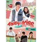 イタズラなKiss~Playful Kiss You Tube特別版 【DVD】 OPSDS1020-SPO