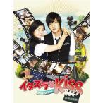 イタズラなKiss~Playful Kiss(劇場編集版)+約120分未公開NG集 DVD /OPSDS923-SPO