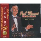 ポール・モーリア ベスト&ベスト (CD) PBB-106(DCT-1280)
