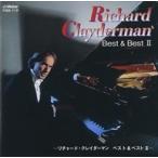 リチャード・クレイダーマン Best&Best 2 (CD)PBB-119-SS