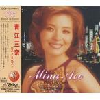 青江三奈 ベスト&ベスト (CD) DCV-781(PBB-17)